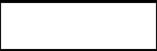 Electrical distributor / Distributeur electrique